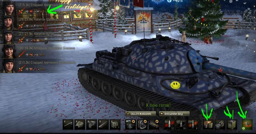 Максимальная сборкана ИС-7