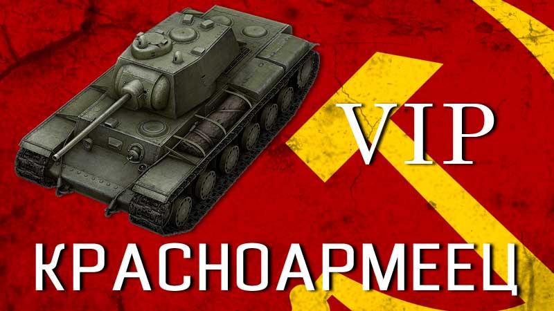 А ты знал? Про cоветский T-150 и с чем его едят в World of Tanks?
