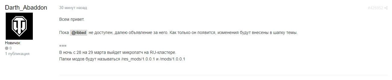 Новые папкиres_mods