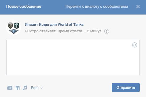 нашу официальную группу «ВКонтакте»