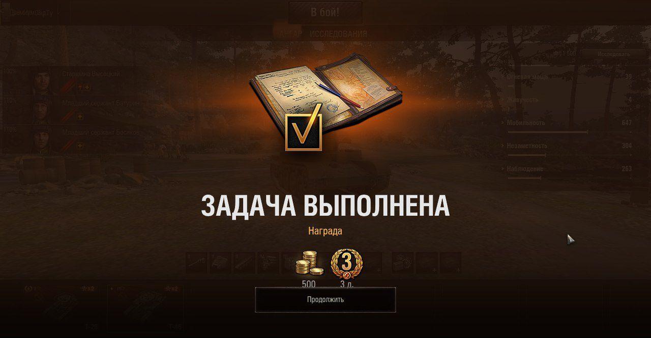 3 дня премиум аккаунта и 500 золота