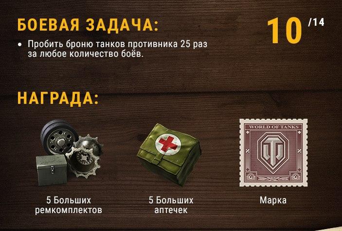 """Десятая задача марафона Операция """"Трофей"""""""