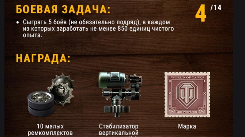 Четвертая задача - Охота на вк 168 01 р