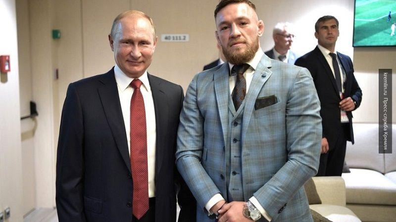 МакГрегор встретился с Путиным