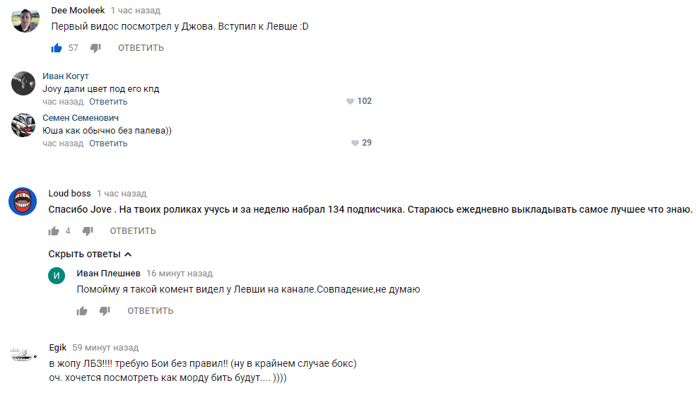 комментарии от танкистов в сторону блогеров