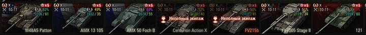 заслуженный первый бой Х5