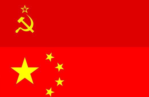 Задачи для СССР и Китай