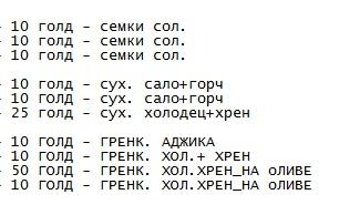 Сухпай-промо рф зарегистрировать код