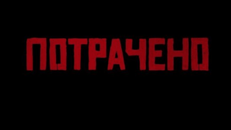 V-Red-Dead-Redemption-2-nashli-sled-iz-GTA