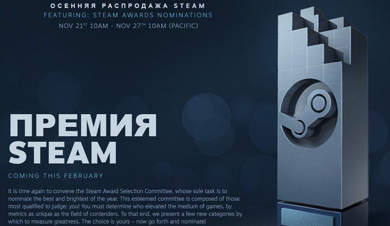 Чёрная пятница в Steam