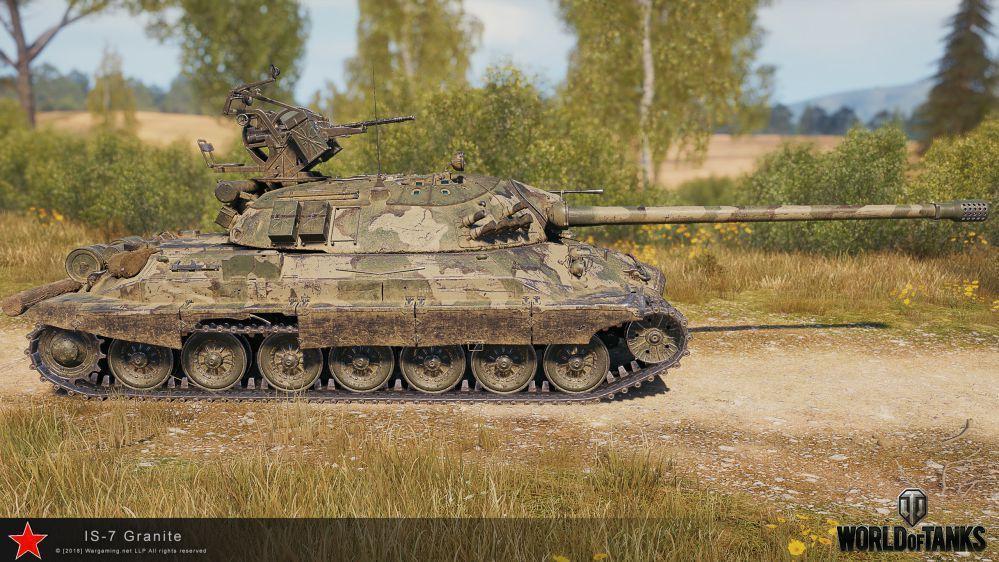 ИС-7 в3D-Стиле