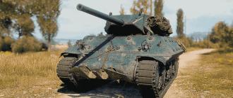 M10 RFBM