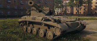 FV1066 Senlac - Великобритания, ЛТ-8, премиум танк