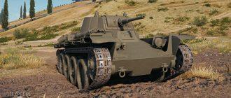 Т-116 - премиум танк СССР 3-го уровня
