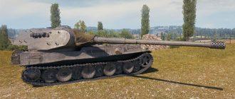 VK 75.01 (K): тактико-технические характеристики