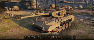 M18 (90) Hellcat