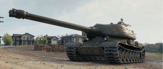 СТ-II (СССР, ТТ-10)