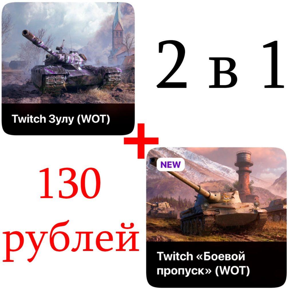 """""""Battle Pass"""" (Боевой пропуск)"""