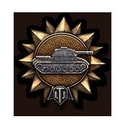 медаль Разведчик