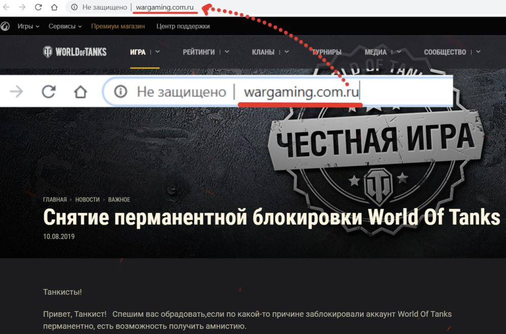 wargaming.com.ru