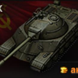 Т-22 ср