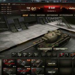 World of Tanks вылетает во время боя
