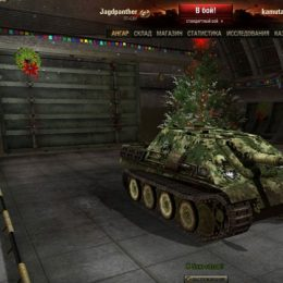 Вов клеар моды для World of Tanks