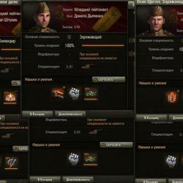 Как восстановить экипаж в World of Tanks