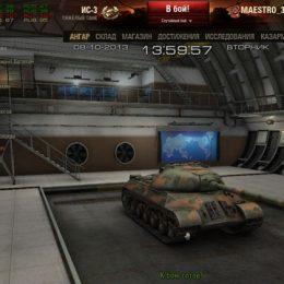 Зайти на официальный сайт world of tanks