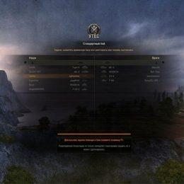 Как посмотреть старые реплеи World of Tanks