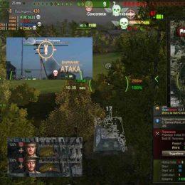 Платные моды для World of Tanks