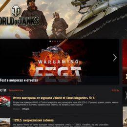 Новости World of Tanks официальный сайт