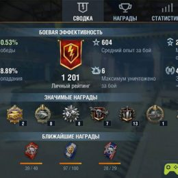 Продажа аккаунтов World of Tanks Blitz