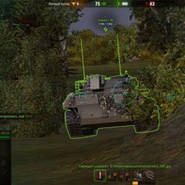 Лучший читерский прицел для World of Tanks