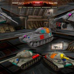 Как установить шкурки на World of Tanks