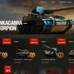 Дешевый премиум магазин World of Tanks