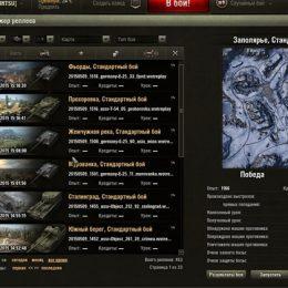 Куда записываются бои в World of Tanks