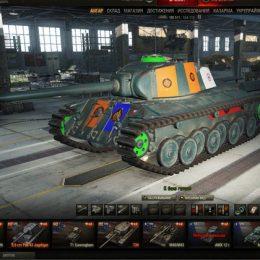 Куда пробивать танки в World of Tanks