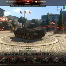 Евро сервер World of Tanks