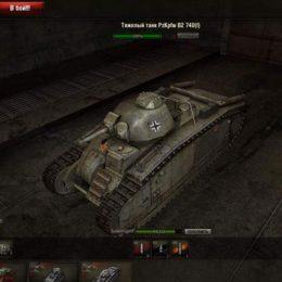 World of Tanks test скачать официальный сайт