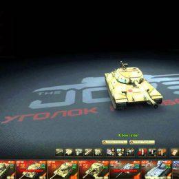 Как включить XVM в World of Tanks