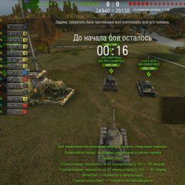 Рейтинг игроков World of Tanks