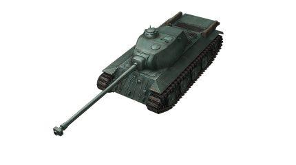 FCM 50 t