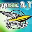 Скачать моды от Amway921 для World of Tanks 9.17.1