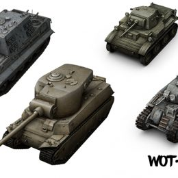 Льготные танки в World of Tanks список