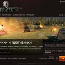 Что такое лончер игры World of Tanks