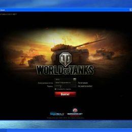 Выбрасывает из игры World of Tanks