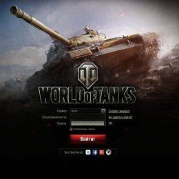 Почему выбрасывает из игры World of Tanks