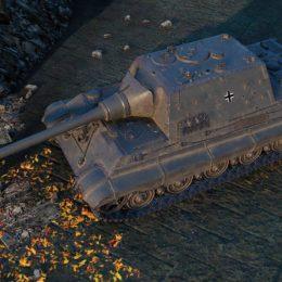 Jagdtiger (H) — премиум ПТ-САУ 8 уровня WoT