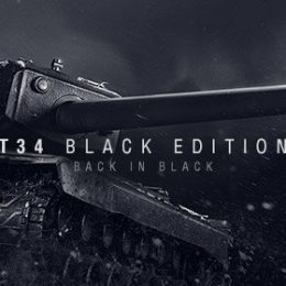 Update про Black Edition Tanks на EU серверах